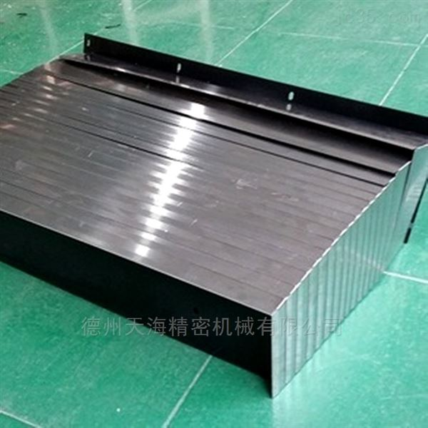 机床钢板防护罩直销