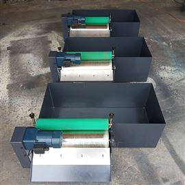 YHCF定制磨床水箱磁性分离器厂