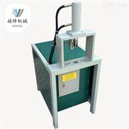不锈钢冲孔设备生产厂家镀锌管不锈钢管材冲孔机