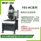 压力机 六工位液压机 C型机身单柱压装机