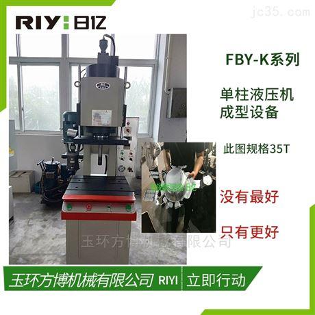 台州液压机