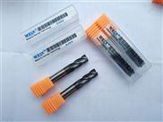 长期供应weix铣刀/weix钨钢铣刀