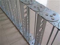 TLG型框架式钢制拖链保护链
