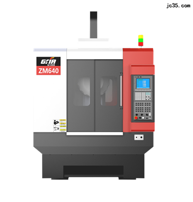 ZM640鉆攻中心