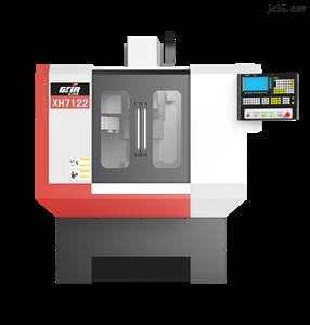 XH7122數控銑床