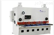 HQN-13×2500液压闸式剪板机