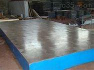 源头工厂特价直销铸铁试验平台2.8x5质量好