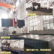 数控龙门铣床8米机床江苏客户众多厂家销售