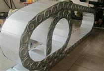 75tlg75型钢制拖链