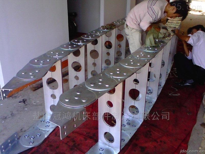 钢厂穿线电缆打孔式钢制坦克链