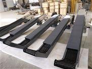 链板式排屑机专业制造