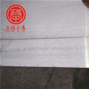 1j12软磁合金板材
