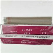 奥 A202 E316-16金桥不锈钢焊条经销商