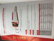 2400瓦-3000瓦大功率光纤激光切割机