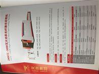 TQL-MFC3000-40202400瓦-3000瓦大功率光纤激光切割机