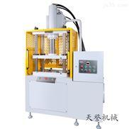 粉末成型油压机