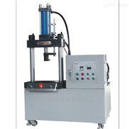 两柱液压机 小型液压机 两柱油压机