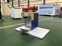 润宁RN-F20A/F30A/F50A光纤激光打标机