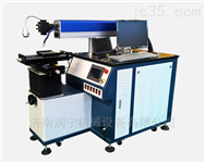 RN-H200A/H400A/H750A激光焊接机