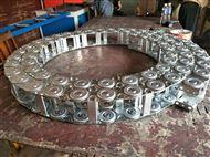 机床管线保护专用金属拖链