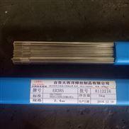 大西洋CHG-321 ER321不锈钢氩弧焊丝代理商