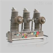 ZW20A-12型戶外高壓交流真空斷路器