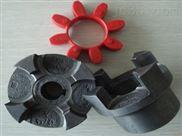 分体式制动轮梅花形弹性联轴器
