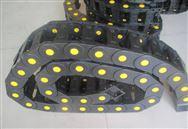 增强坚固抗耐磨电缆穿线拖链