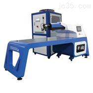 金属字焊接机