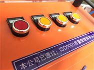 帝昂天科工业小型全自动油水分离机