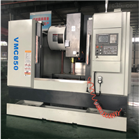 VMC850立式加工中心厂家直销