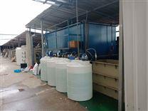山东废水处理设备五金零部件清洗设备