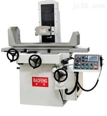 FGS-250MSl /818WM二手平面磨床