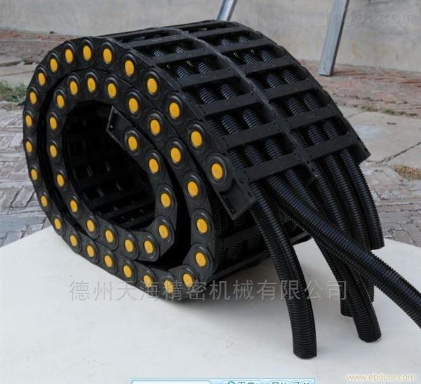 工程塑料拖链直销生产加工