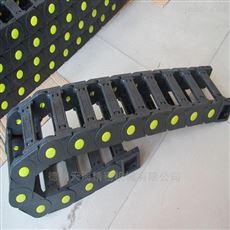 定做耐磨工程塑料拖链生产厂家直销