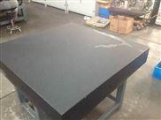 高精度大理石平板结构精密现货供应