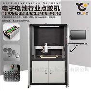 18650电池模组点胶机欧力克斯自动点胶设备