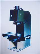 YH41-63C单柱液压机