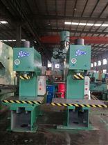 安徽合肥锻压机床机械YH41系列