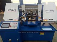 厂家直销4220数控钢筋锯床工地钢筋切割锯床