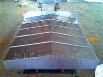 加工中心伸缩护板,CNC机床护板