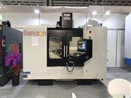 HSM-250U/400U立式五軸加工中心
