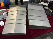 立柱专用机床除尘钢板防护罩价格适中