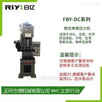 水泵专用液压机
