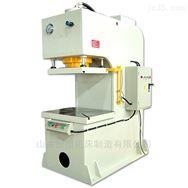 單柱液壓機軸承壓裝機