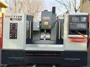 VMC7126-VMC7126立式加工中心质优价廉