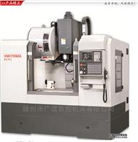 VMC7132AVMC7132A立式加工中心機床的定位精度高;
