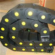江苏机械设备线缆塑料拖链厂家报价
