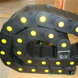 机械设备线缆拖链保护塑料拖链规格齐全