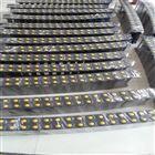 湖南長沙塑料拖鏈生產